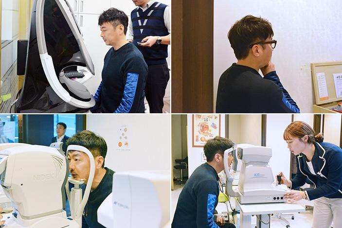 윤다훈 노안수술 후기_1.jpg