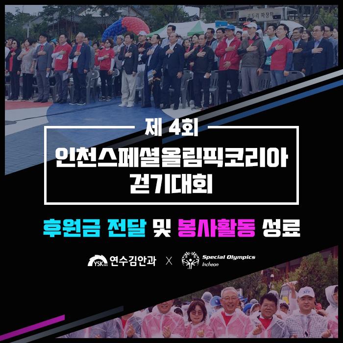 공지사항게시글_걷기대회 (1).jpg
